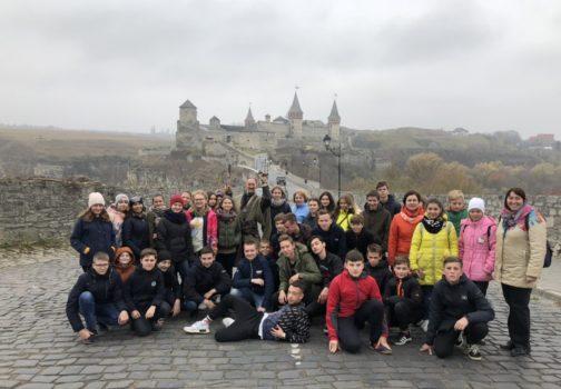 Цікава подорож гімназистів на осінніх канікулах