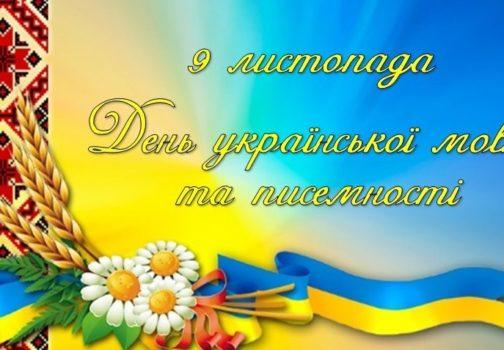 """М.Рильський  """"МОВА"""""""