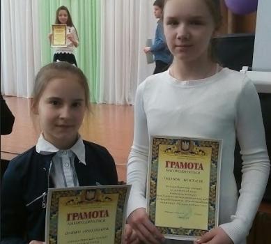 ПЕРЕМОГА на міському етапі Всеукраїнського конкурсу «Юний дослідник – 2019»