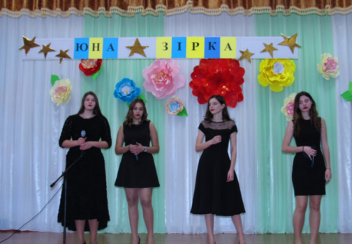 ВІТАЄМО !!!!  З перемогою у міському конкурсі естрадної української пісні «Юна зірка»