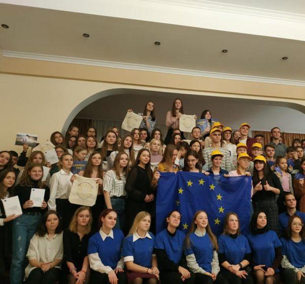 Evrosession від Представництва ЄС в Україні